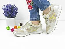 Женские золотистые кроссовки