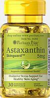 Астаксантин натуральный, Natural Astaxanthin 5 mg, Puritan's Pride, 30 капсул