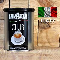 Кофе молотый Lavazza Club ж/б 250 г.