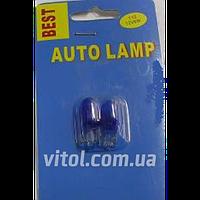 Габаритные лампы для автомобиля 23-T10-12V, BEST Blue, автомобильная лампа, лампа для авто