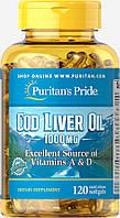 Масло печени трески, Cod Liver Oil 1000 mg, Puritan's Pride, 120 капсул