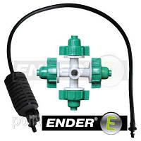 Туманообразователь кругового типа  «ENDER», 26-31 л/ч