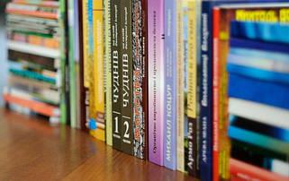 Книги (оптова торгівля)