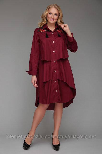 Стильное платье-рубашка Троя р. 52-58 бордо