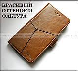 Коричневый чехол книжка K'try в эко коже для Asus Zenfone Go Zb552KL X007d + портмоне, фото 2