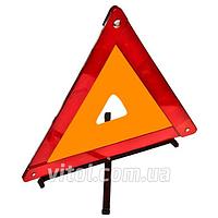 Знак аварийный VITOL ЗА 002 усиленный, пластиковая упаковка, знак аварийной остановки, знаки аварийные