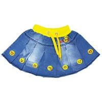 Детская юбка-клеш на резинке Smile 1-4 года