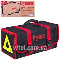 "Сумка технической помощи ""Штурмовик"" АС-111, PVC-Oxford- 600D, размер 450x190x190 мм, набор для автомабилиста, набор в машину, сумка тех. Помощи"
