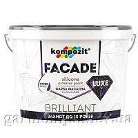 Краска фасадная FACADE LUX Kompozit, 7 кг