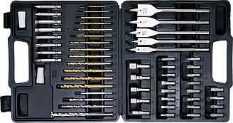 Набор инструментов CONDOR CON-SB-Z57