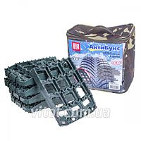 Трак Антибукс АБ-06 сумка, 6 элементов, размер 225х150х35 мм, тех помощь, траки, трак для авто