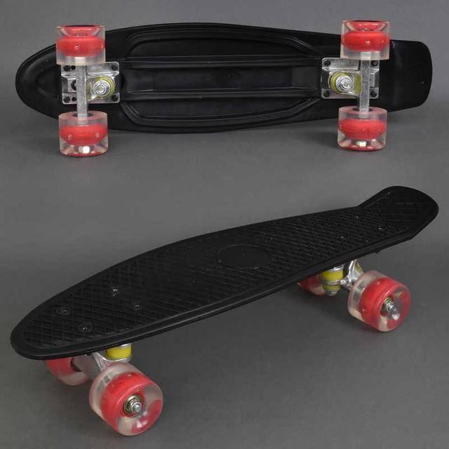 Скейт 0770, доска 55 см, колёса PU свет, d=6см