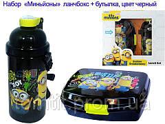 ОПТ - Наборы: Бутылочка с трубочкой и Ланч бокс (ланчбокс), в подарочной упаковке, фото 2