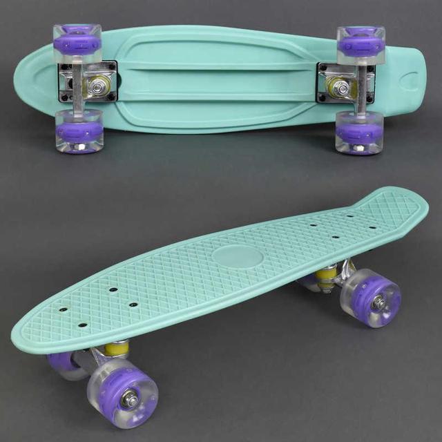 Скейт 0710, доска 55 см, колёса PU свет, d=6см