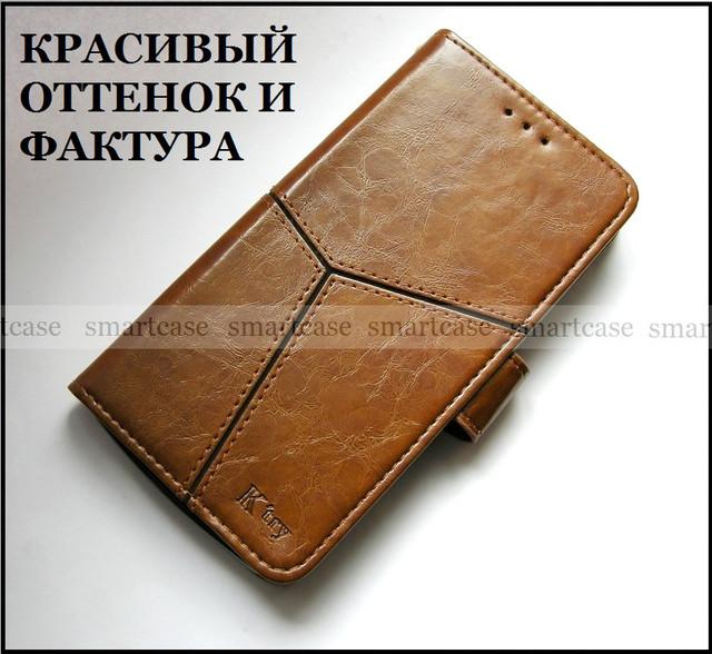 купить кожаный чехол Asus Zenfone Zb52KL