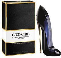 Парфюмерия, духи для женщин Carolina  Herrera Good Girl 80ml