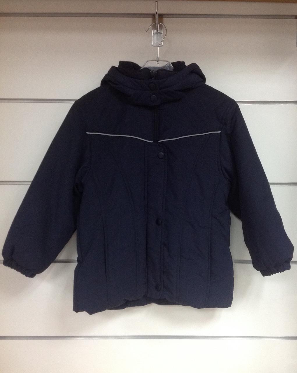 Куртка темно синяя для мальчика удлиненная с капюшоном