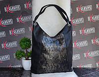 Модная женская сумка.