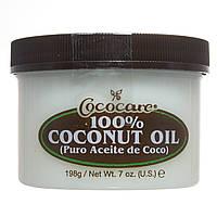 Cococare 100% кокосовое масло, 198 г