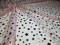 Евросетка звезда фольгированная - цвет пудра / бронза № 446