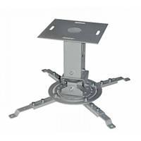 Кронштейн KSL для проектора потолочный CMPR-2-M