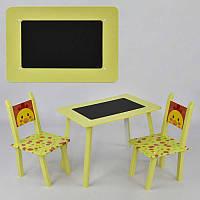 Столик МИНИ Цыпленок 60*46 см. столик с меловой поверхностью+ 2 стула