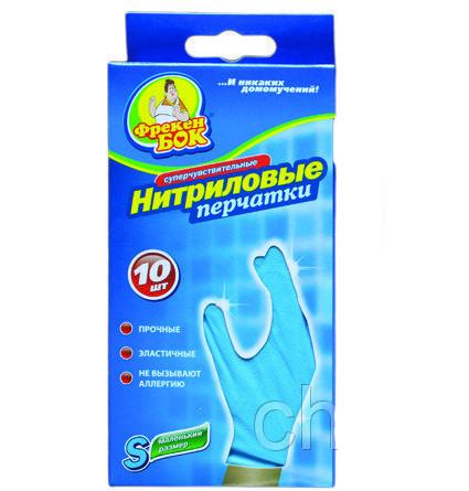 Перчатки нитриловые 10 шт. Фрекен Бок (S,M,L)