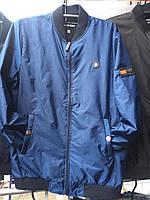 Куртка ветровка мужская Fashion (разные расцветки) 46-54р.