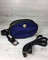 Синяя женская мини сумка на пояс маленькая поясная с бархатом овальная через плечо, фото 1