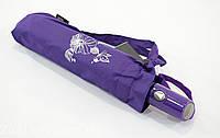 """Женский зонт с проявляющимся рисунком от фирмы """"Flagman"""""""