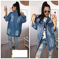 Удлиненная джинсовая курточка
