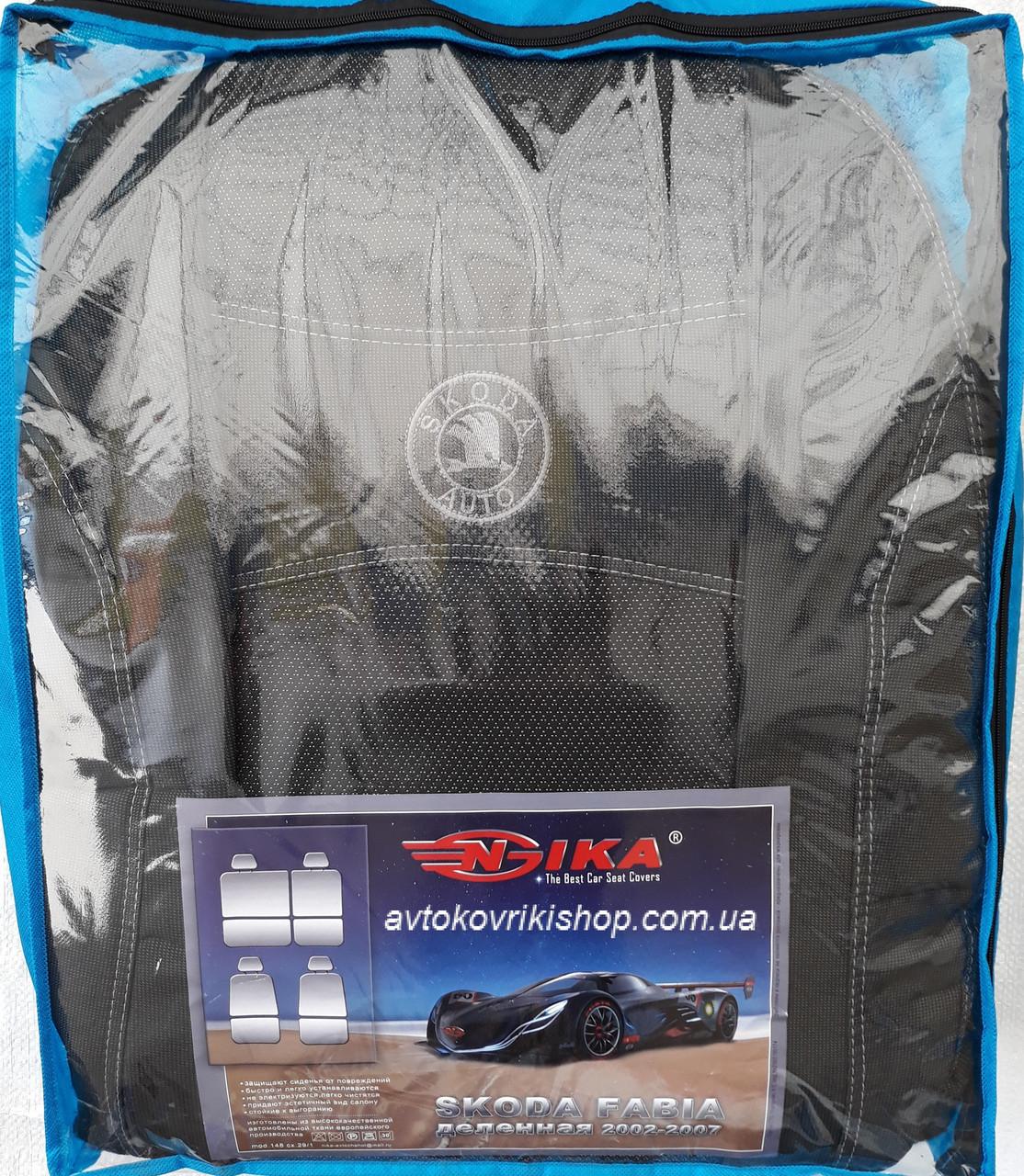 Авточехлы Skoda Fabia MК I 1999-2007 з/сп (раздельная) Nika