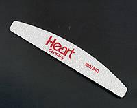 Пилка для ногтей Heart 180/240 Half, серый
