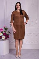 Платье повседневного назначения замшевое с накладными карманами, отличного качеств р.52 код 1401М