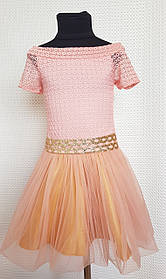 Детское платье Аврора  р.110-128 пудра