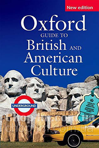 Книга Oxford Guide to British and American Culture New Edition, фото 2