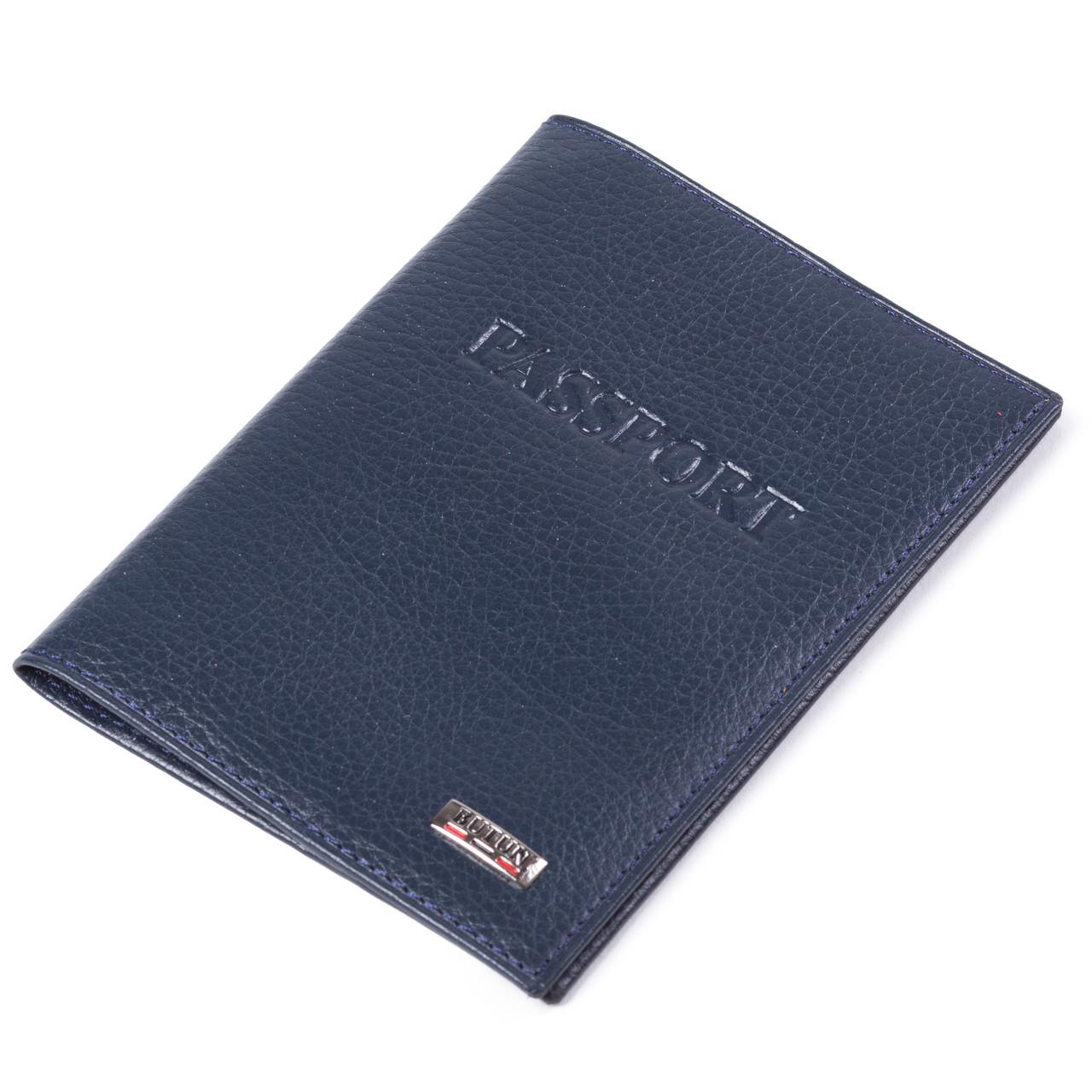 Кожаная обложка на паспорт синяя Butun 147-004-034