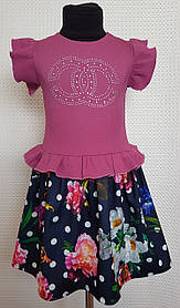Детское платье Тюльпанчик  р.104-122 тёмно-синий