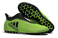 Футбольные сороконожки adidas X Tango 17+ Purespeed IN Legend Ink/Solar Yellow, фото 1