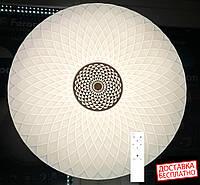 Светильник светодиодный Feron AL5250 100W JASMIN STARLIGHT с пультом управления