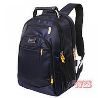 Рюкзак для мальчиков WINNER 246-а