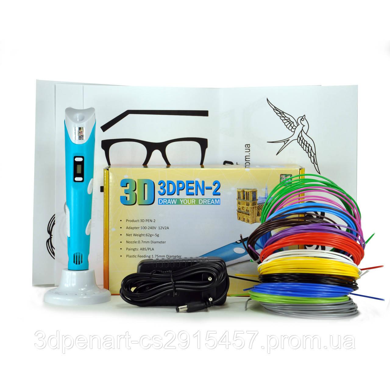 3Д ручка Model 2 голубая с набором пластика 12 цветов по 3 метров