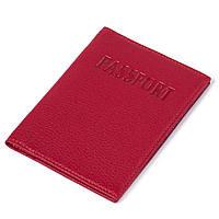Кожаная обложка на паспорт красная Eminsa 1523-18-5