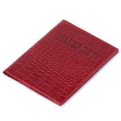 Обложка на паспорт Eminsa 1523-4-5 красная Eminsa 1523-4-5