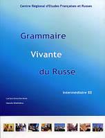 Лариса Грушевская, Наталия Битехтина  Grammaire Vivante du Russe: Partie 2: Intermediaire