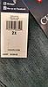 Джинсовая куртка без воротника короткая для женщин CHAPS (США) Голубой, фото 5