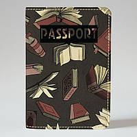 Обложка на паспорт Fisher Gifts 632 Книги в растрёп (эко-кожа)