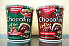 Шоколадный крем Chocofini с шоколадным и ореховым вкусом 400 гр