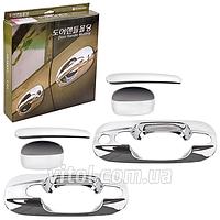 Накладка декоративная хромированная для украшения автомобиля (Traget XG), для Hyundai Traget XG, дверные ручки, накладка кузовная, хром-пакет