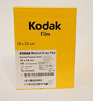 Рентгенпленка KODAK 18x24 (100 листов)